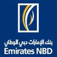 بنك دبي