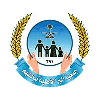 جمعية البر الخيرية ببالشهم بمحافظة بلجرشي