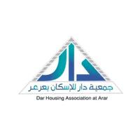جمعية دار للإسكان بعرعر