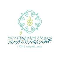 جمعية رعاية الأيتام بمحافظ تربة